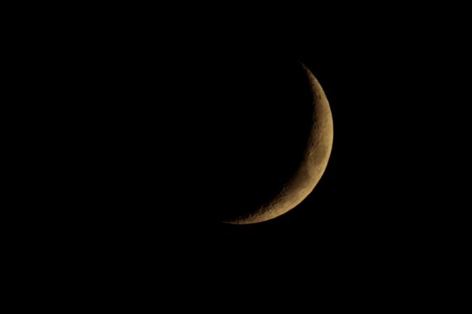1000mm Moon